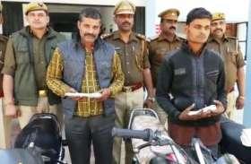 चेकिंग के दौरान पुलिस को हाथ लगी बड़ी कामयाबी, शातिर चोरों के पास से पुलिस ने की बड़ी रिकवरी