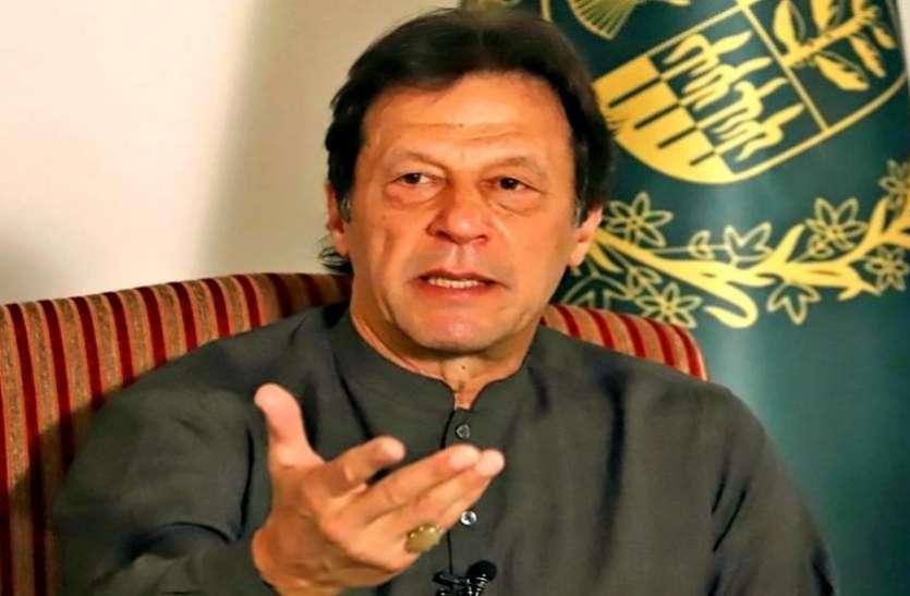 पाकिस्तान: नेशनल डे पर पीएम मोदी ने पाक की जनता को दी बधाई, इमरान खान ने किया स्वागत