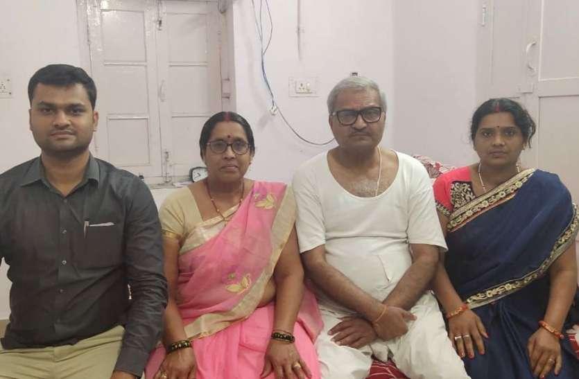 loksabha election 2019- भाजपा ने फिर खेला रीवा लोकसभा से जर्नादन मिश्रा पर दांव, जानिए कैसा रहेगा सियासी समीकरण