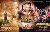चीनी फिल्म बाजार के 'दंगल' में भारतीय फिल्में बनी 'सुल्तान', करती हैं इतनी कमाई