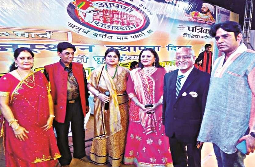मुुंबई में म्हारो राजस्थान की झलक