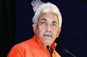 मनोज सिन्हा के लिए आसान नहीं है गाजीपुर की डगर, यहां से लड़ सकते हैं चुनाव
