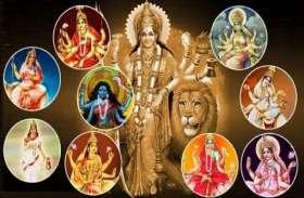 Chaitra Navratri: नवरात्रि पर बन रहा शुभ संयोग, भूलकर भी न करें ये काम