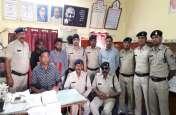पंजाब के दो युवकों को जीआरपी ने पकड़ा