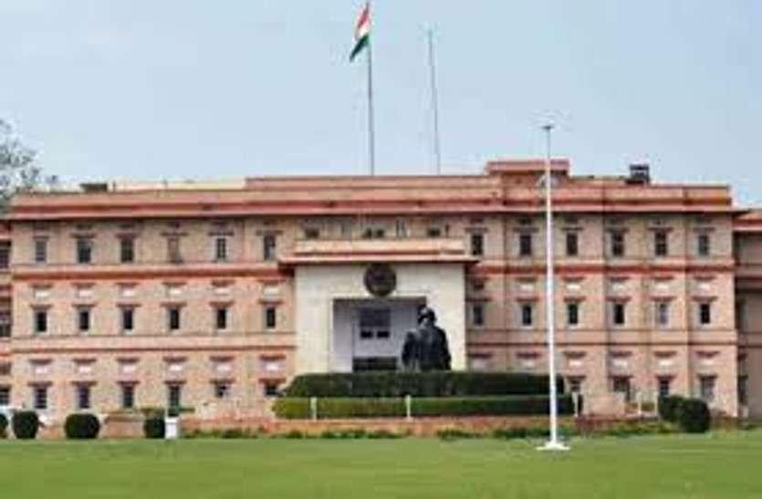 राज्य सरकार ने जोधपुर के संभागीय आयुक्त व चूरू के एसपी को बदला
