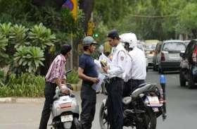 अगर आपकी बाइक भी करती है तेज आवाज तो सावधान, पुलिस कर सकती है कभी भी जब्त