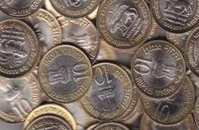 RBI ने दिया सख्त निर्देश, अब 10 का सिक्का लेने से इंकार करने वालों पर होगी कार्रवाई