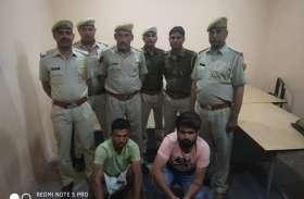 साढू ने दोस्त के साथ मिलकर की हत्या