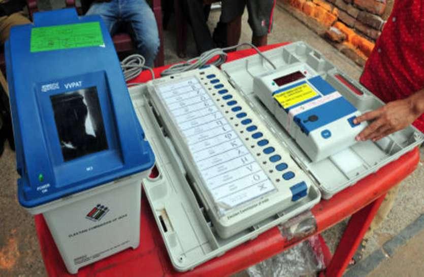 ईवीएम में चुनाव चिन्ह के साथ होगी उम्मीदवारों की फोटो