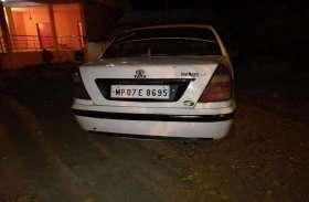 दो लाख रुपए के गांजे के साथ पांच गिरफ्तार