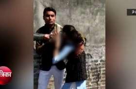 VIDEO: स्कूल में परीक्षा देने आयी छात्रा के साथ मनचलों ने की बदसलूकी की, वीडियो देखकर आपका खून खौल जाएगा