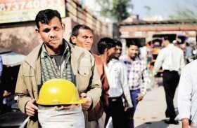एनएसएसओ की रिपोर्ट में दावा, वित्त वर्ष 2012 से लेकर 2018 तक 2 करोड़ लोग हुए बेरोजगार