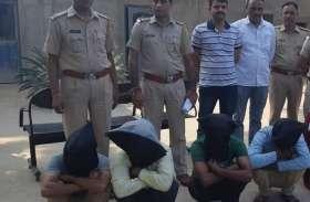 लाठियों से पीटकर युवक की हत्या के आरोप में एक और गिरफ्तार