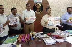 VIDEO: जिला निर्वाचन अधिकारी ने किया प्रतापगढ़ शुभंकर पोस्टर का लोकार्पण