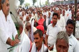 BIG BREAKING: टिकट कटने से नाराज भाजपा सांसद की महापंचायत में उमड़ी भीड़, भाजपाइयों के उड़े होश, इस बगावत से मुश्किल में हाईकमान