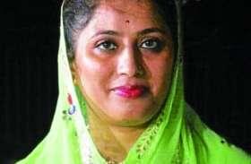 Lok Sabha Election 2019: खजुराहो से कविता सिंह होंगी कांग्रेस प्रत्याशी, यहां पढ़ें पूरी लिस्ट