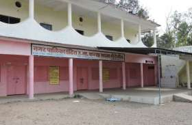 स्कूल की ग्रांट बंद, सरकारी योजनाओं से वंचित छात्राएं
