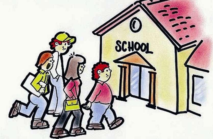 प्राइमरी और मिडिल की पढ़ाई में गुणवत्ता लाकर ही सुधरेगा हाई स्कूल का परिणाम