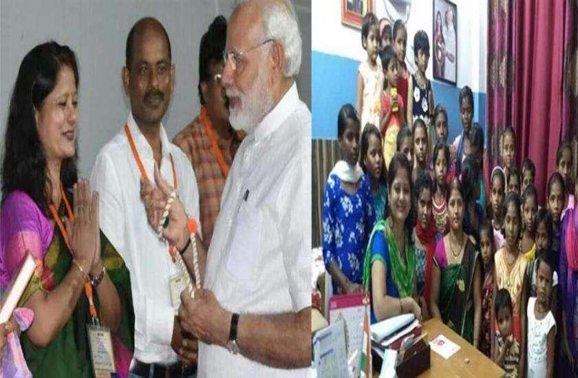 Dr. Shipra with Narendra Modi