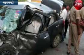 भीषण सड़क हादसे में आईबी के कर्मचारी समेत दो की मौत