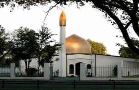 क्राइस्टचर्च अटैक: हमले के एक हफ्ते बाद बंद मस्जिद खुली, नमाजियों ने अदा की नमाज