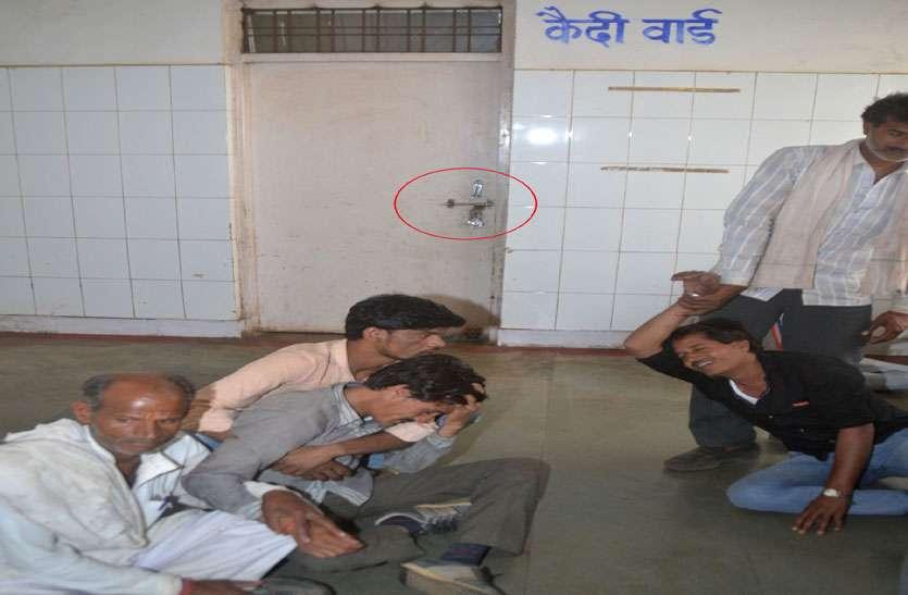 954 रुपए के भृष्टाचार के आरोप में जेल में बंद था पंचायत सचिव, जेल में संदिग्ध मौत