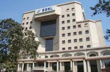 BSNL ने IPL 2019 के लिए लॉन्च किए दो प्रीपेड प्लान, यूजर्स को कॉलिंग, डाटा और SMS के अलावा मिलेगी ये ख़ास सुविधा