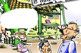जिले के 77 हाइस्कूलों के 137 शिक्षकों की होगी परीक्षा