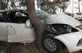 त्यौहार मनाने घर जा रहे सीनियर ऑफिसर की कार पेड़ से टकराई, हुई दर्दनाक मौत