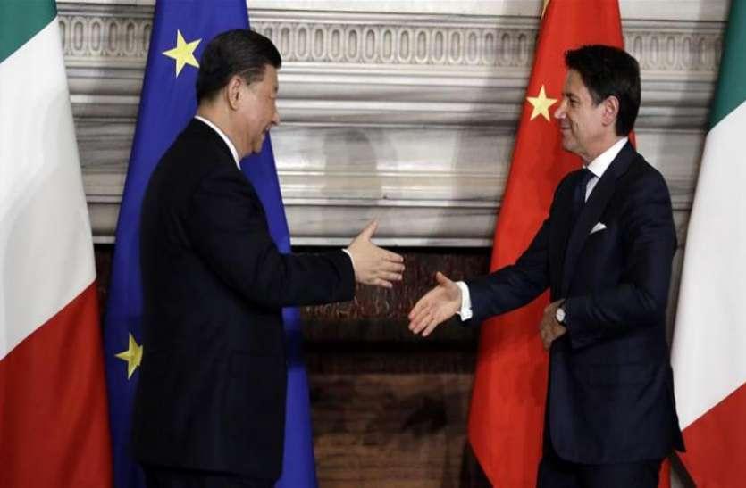 चीन की BRI परियोजना में शामिल हुआ इटली, अमरीकी चेतावनी के बाद भी बढ़ रही सदस्य देशों की संख्या