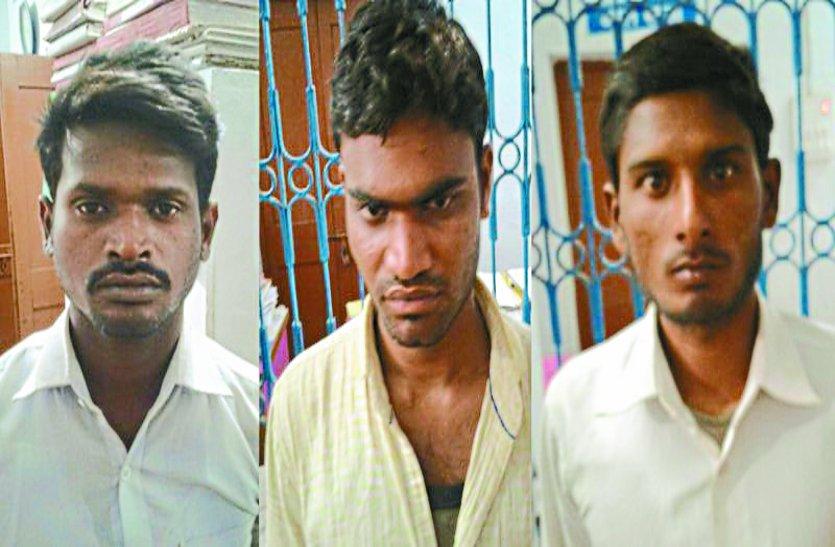 तीन दोस्तों ने मिलकर किया छात्रा का अपहरण, फिर घर में बंद कर किया गंदा काम