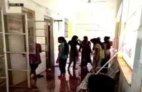 नर्सों की ऐसी डांस देखकर मरीजों की हो गई हालत पतली, वीडियो सोशल मीडिया में मचा रहा धमाल