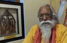 Video : धर्म की राजनीति पर प्रियंका गांधी