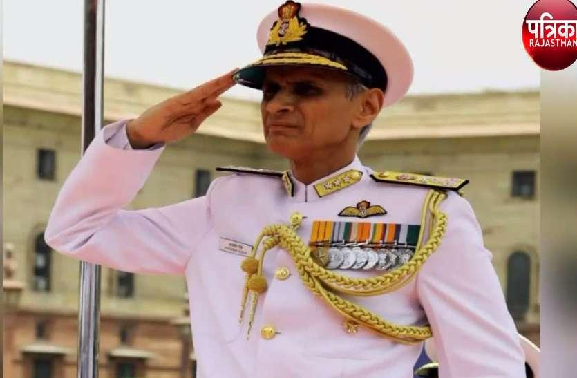 वाइस एडमिरल करमबीर सिंह होंगे अगले नौसेनाध्यक्ष