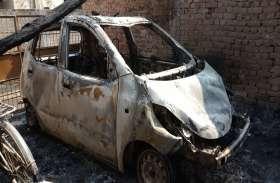 होलिका दहन की रात आगजनी में चार पहिया वाहन व घर जलकर खाक