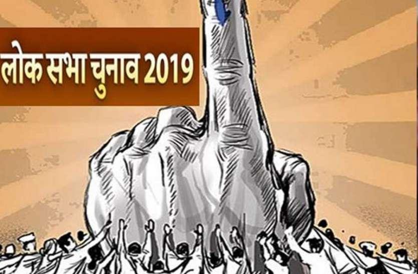 lok sabha election 2019 कांग्रेस के प्रशिक्षण बैठक में भाजपा की चर्चा, ये है कारण