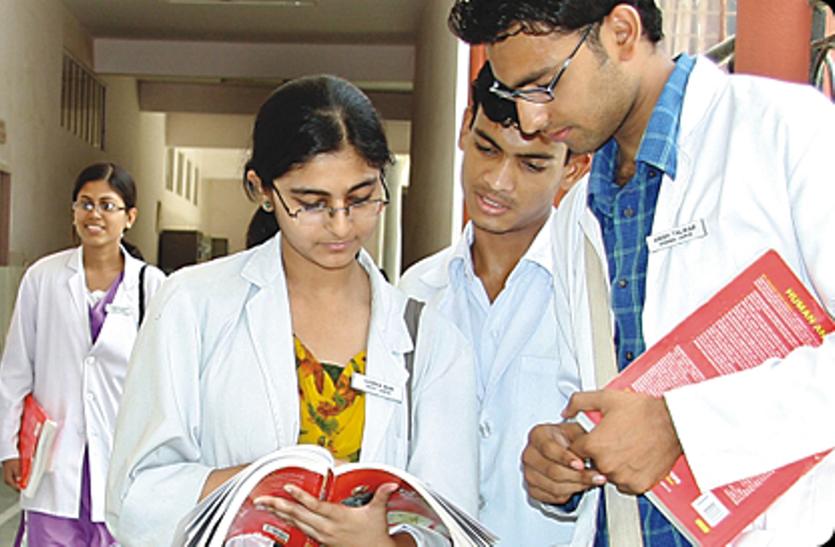 विदेश से MBBS करने के लिए नहीं देनी होगी NEET, अब मेडिकल कॉलेजों में यूं मिलेगा प्रवेश