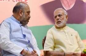 लोकसभा चुनाव से पहले भाजपा की बढ़ी मुसीबत, फ्लैट बायर्स ने शुरू की 'नो होम, नो वोट' मुहीम