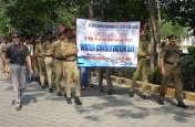 एएम जैन कॉलेज में जल दिवस पर निकाली रैली