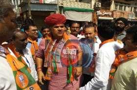 video story: भाजपा प्रत्याशी ने ऐसा क्यों कहां कि मेरा वजन बढ़ेगा तो जीत के अंतर का प्रतिशत भी बढ़ेगा