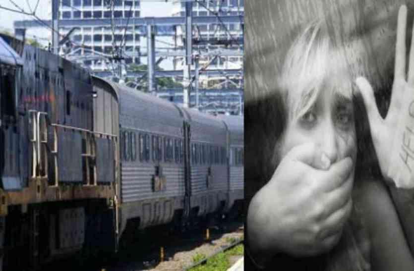 यूपी में महिला को ट्रेन से उतार कर गैंग रेप, दो आरोपी गिरफ्तार