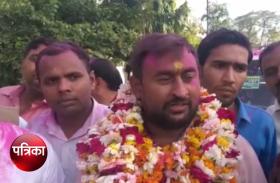 भाजपा ने विरोध के बाद भी दिया टिकट तो जानिए क्या बोले लोकसभा प्रत्याशी, देखें वीडियो