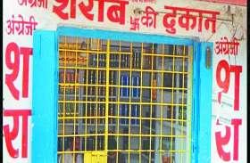 होली में पी गए सवा दो करोड़ रुपए की देशी-अंग्रेजी शराब, दो से ढ़ाई गुना अधिक हुई बिक्री