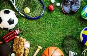खेलगढिय़ा योजना को हरी झंडी, सरकारी स्कूलों में अब बच्चों को खेलने के लिए मिलेगी ये खेल सामग्री