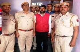 दस हजार रुपए का इनामी आरोपी गिरफ्तार