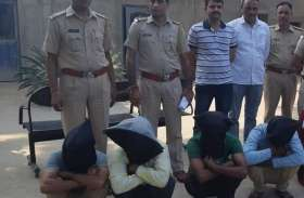 हत्या के छह आरोपियों को भेजा जेल, दो बाल अपचारी निरुद्ध