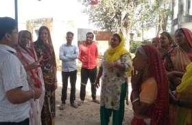 महिलाओं ने किया जलदाय विभाग का घेराव