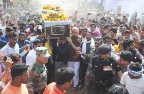 सैनिक सम्मान से अंतिम संस्कार