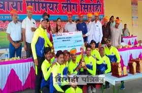 SIROHI मालवीया प्रीमियर लीग क्रिकेट प्रतियोगिता का समापन: अहमदाबाद को खिताब