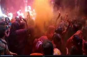 सखियों संग बिहारी जू ने खेली होली, उड़ा गुलाल, बिखरा रंग